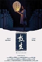 Fang Sheng
