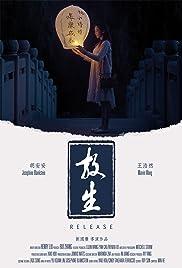 Fang Sheng Poster