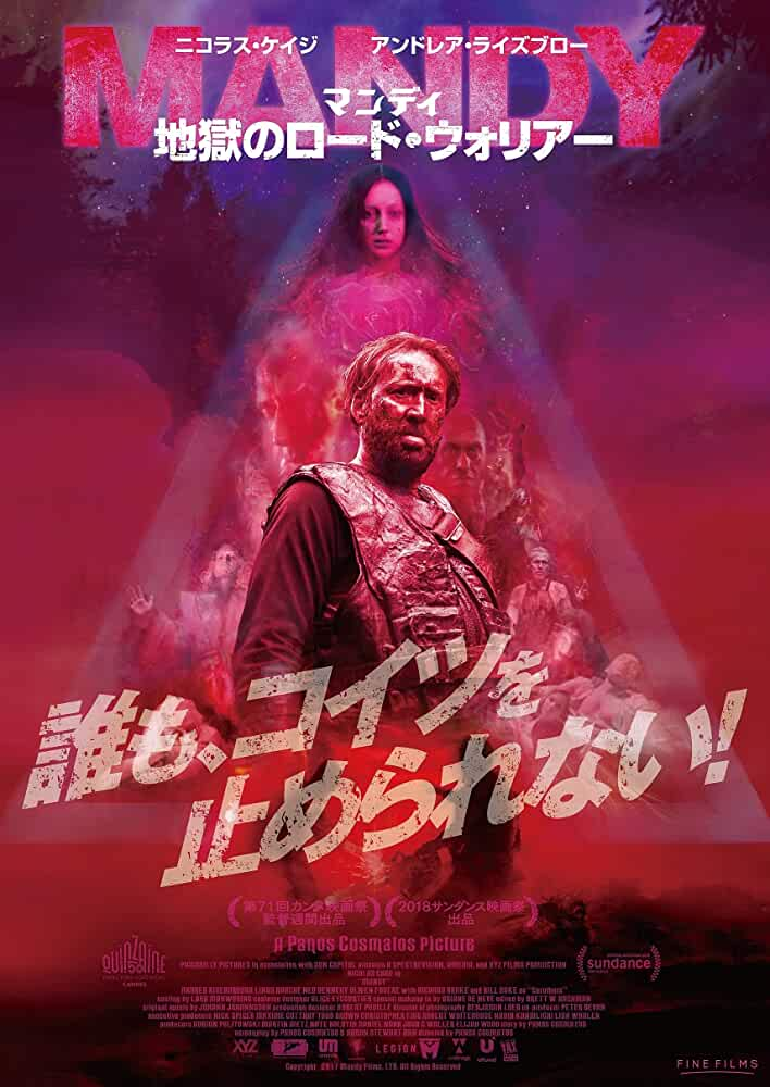 Mandy (2018) BluRay Dual Audio [Hindi – Eng] x264 AAC Esub