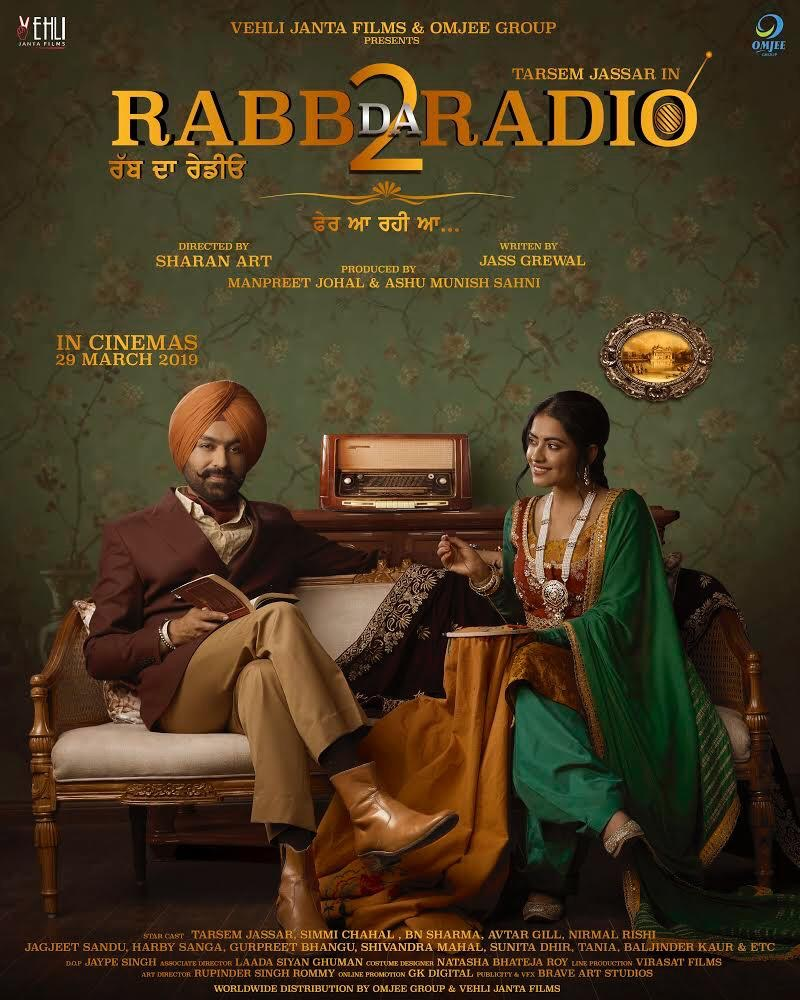Rabb Da Radio 2 2019 Punjabi Movie 720p HDRip 1.1GB Free Download