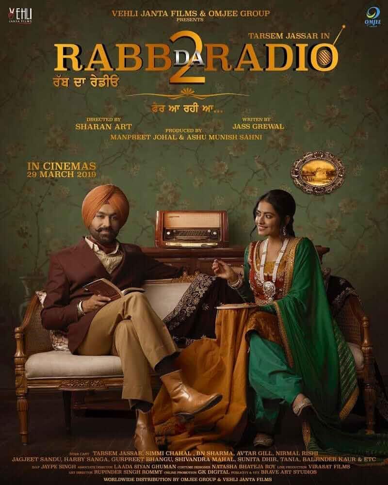 Rabb Da Radio 2 (2019) Punjabi 480p PreDvDRip x264 350MB