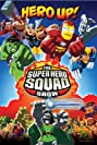 The Super Hero Squad Show (2009) Poster
