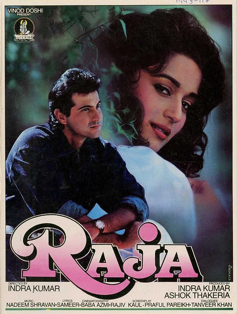 Raja (1995) Hindi