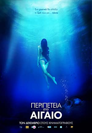 The Island of Secrets 2014 with English Subtitles 11