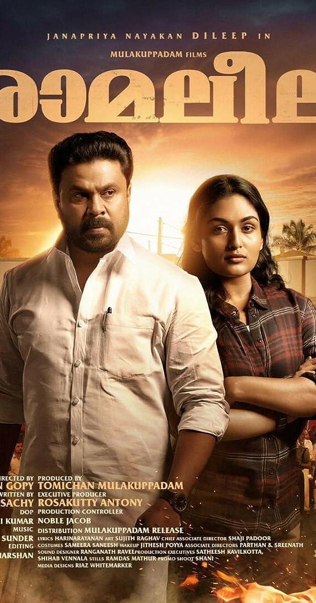 tor malayalam movie 2019