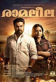 Ramaleela Poster