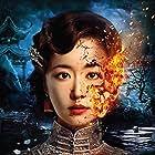 Ruby Lin in Mo gong mei ying (2016)