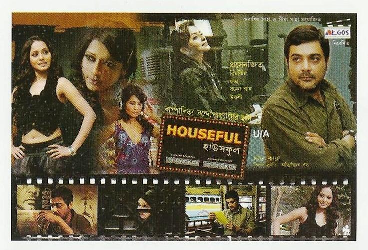 Housefull 2021 Bengali Movies 720p HDRip 700MB x264 AAC