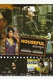 Houseful Poster