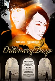 Ordinary Days Poster