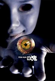 The Eye 3 Poster