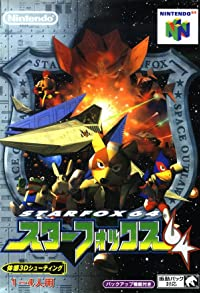 Primary photo for Star Fox 64