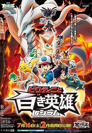 Pokémon the Movie: Black – Victini and Reshiram
