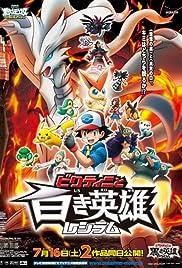 Pokémon the Movie: Black-Victini and Reshiram Poster