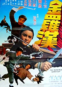 Movie for free downloading Jin luo han [HD]