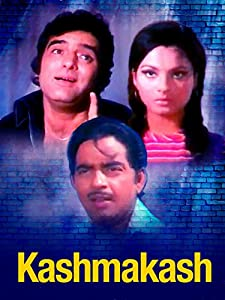 New hollywood movies 2018 free downloads Kashmakash by [1080pixel]