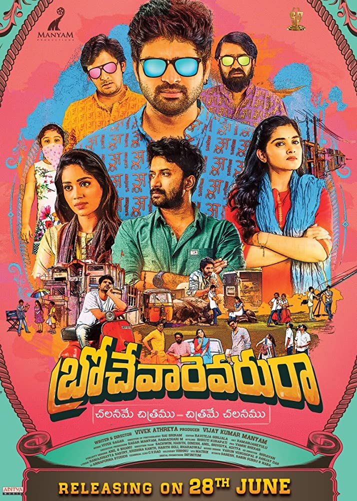 Brochevarevaru Ra (2019) Telugu 400MB pDVDRip Download