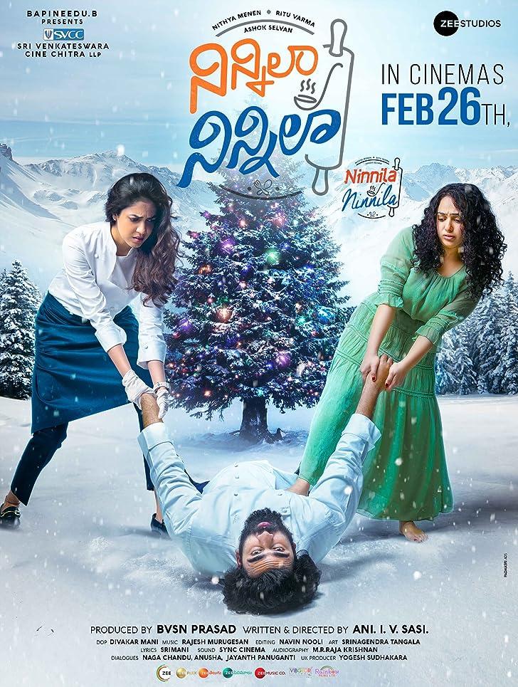 Theeni (ninnila ninnila) (2021) Hindi Dubbed