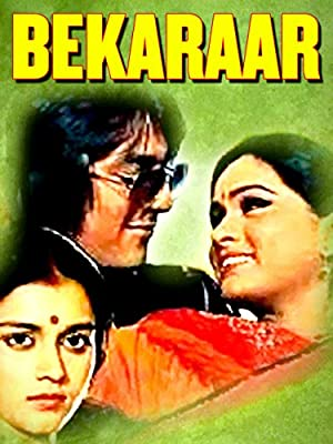 Ashok Kumar Bekaraar Movie