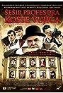 Sesir profesora Koste Vujica (2013) Poster