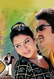 Aadi Poster