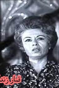 Ghomare Zendegi (1972)