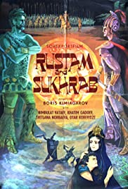 Rustam and Suhrab Poster