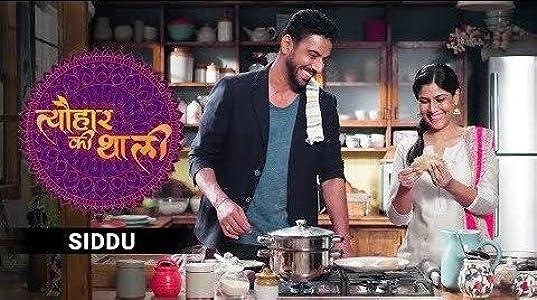 Guter Film zum Anschauen Tyohaar Ki Thaali: Dusshera [480x854] [480x320] [720p]