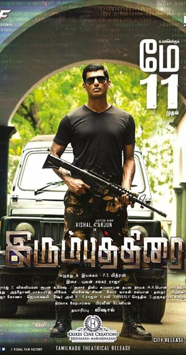 Irumbu Thirai Torrent Download