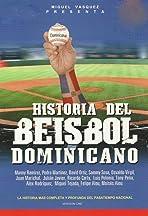Historia del Béisbol Dominicano