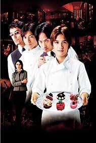 Antîku: Seiyô kottô yôgashiten (2001)