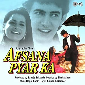 Aamir Khan Afsana Pyar Ka Movie