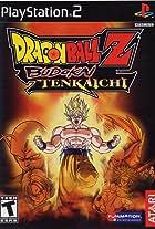 Dragon Ball Z: Budokai Tenkaichi