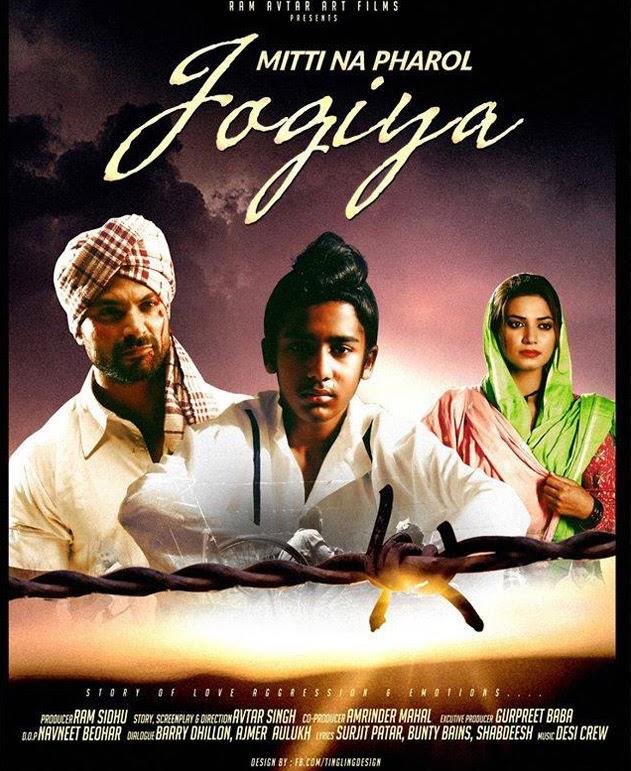 Mitti Na Pharol Jogiya (2015) - IMDb
