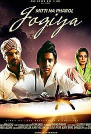 mitti na pharol jogiya hd movie