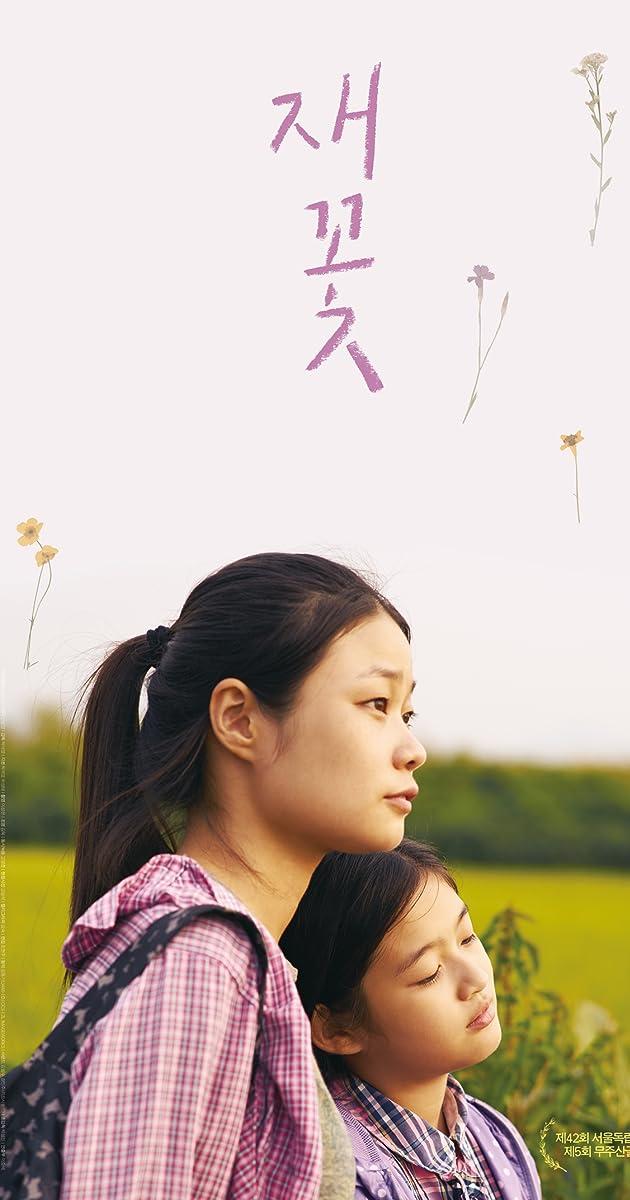 Image Jae-kkot