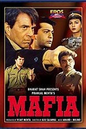Jalees Sherwani (dialogue) Mafia Movie