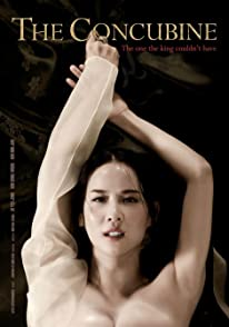The Concubine (Hoo-goong: Je-wang-eui cheob)นางวัง บัลลังก์เลือด