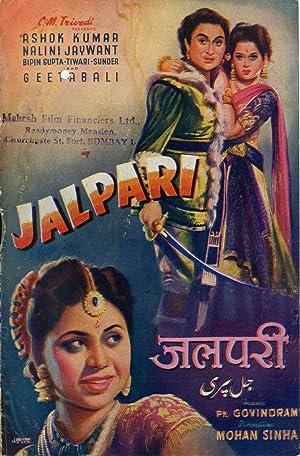 Jalpari movie, song and  lyrics