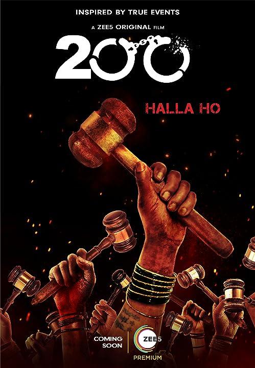 200: Halla Ho (2021) Hindi 720p HEVC HDRip x265 AAC ESubs Full Bollywood Movie [600MB]