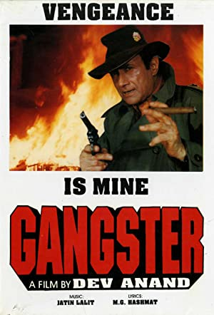 Gangster movie, song and  lyrics