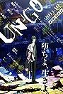 Un-Go (2011) Poster