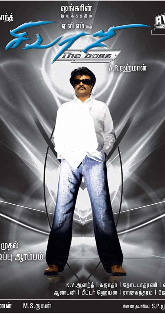 Sivaji Torrent Download