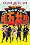 5 Masters of Death (1974)