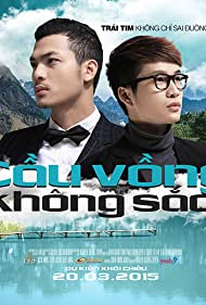 Cau vong khong sac (2015)