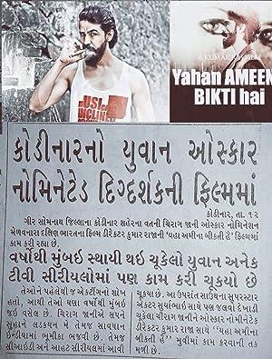 Yahan Ameena Bikti Hai movie, song and  lyrics