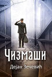 Cizmasi Poster