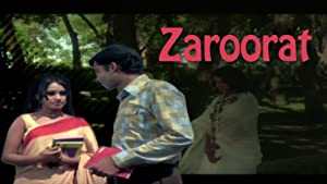 Zaroorat movie, song and  lyrics