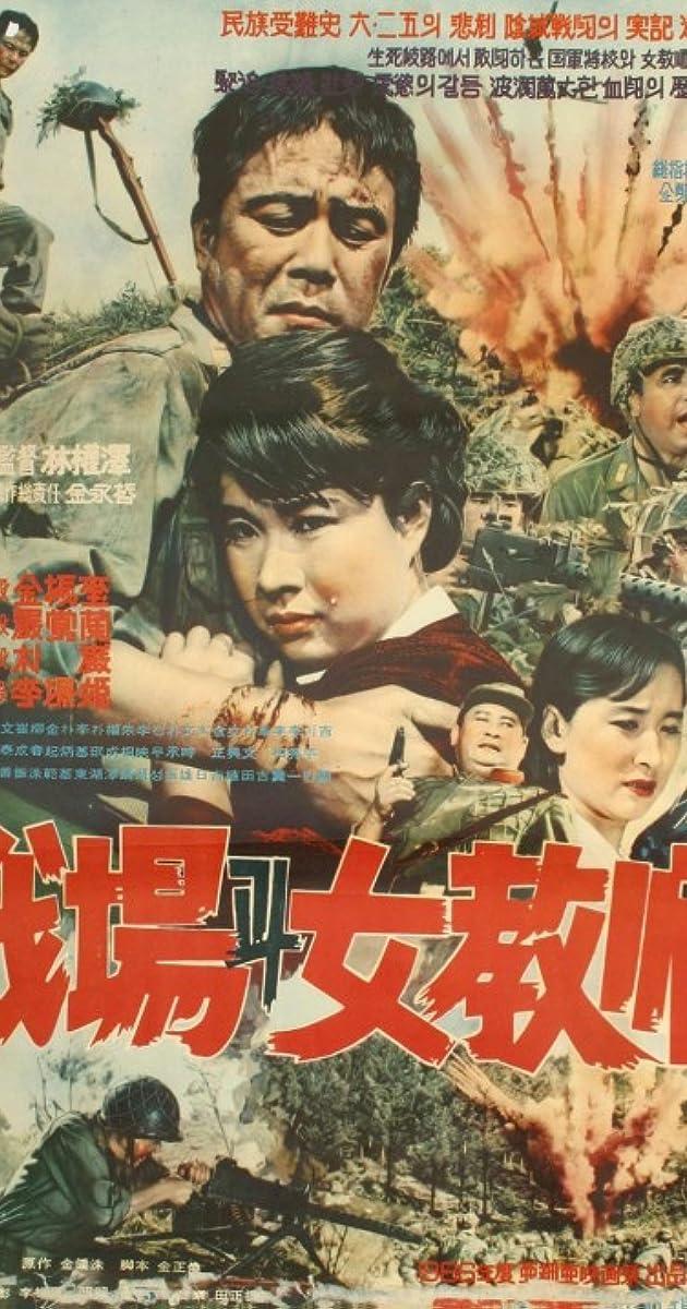Image Jeonjaenggwa yeogyosa