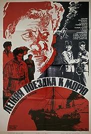 Letnyaya poyezdka k moryu Poster